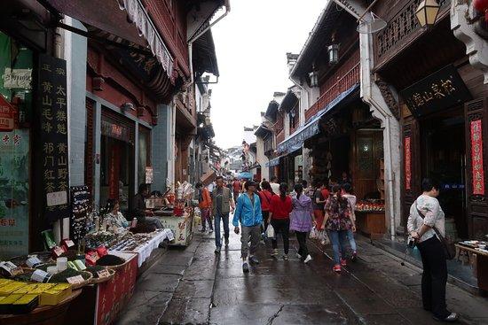 Tunxi Mountainous Town: photo3.jpg