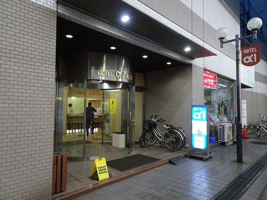 Hotel Alpha 1 Marugame Picture