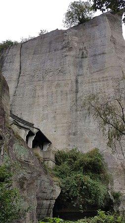 Shaoxing Keyan Mountain : Монументально