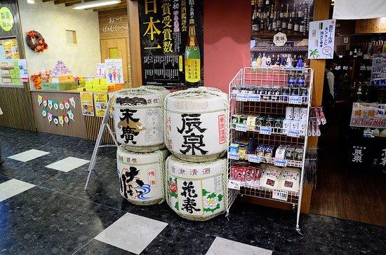鶴ヶ城会館