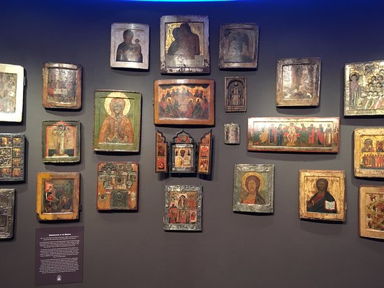 Museum of Russian Icons: Small icons