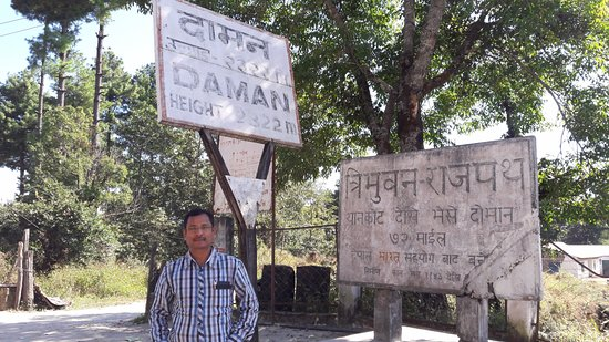 Daman, Nepal: View Tower Point