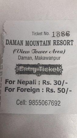 Daman, เนปาล: View Tower Point Ticket