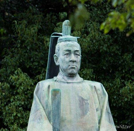 凛々しい姿 - Picture of Saigo Takamori Statue, Kagoshima - TripAdvisor