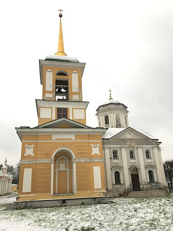 Temple of Saviour