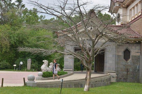 Museum of Local Lore : вход в музей