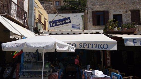 Gialos, Greece: external look of the tavern