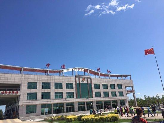 Tongjiang, China: Порт Тунцзян