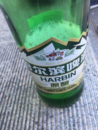"Tongjiang, China: Классика жанра-пиво ""Харбин"""