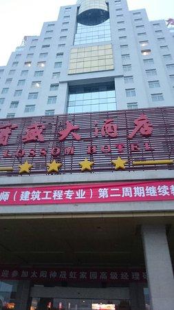 Feicheng, China: DSC_0190_large.jpg