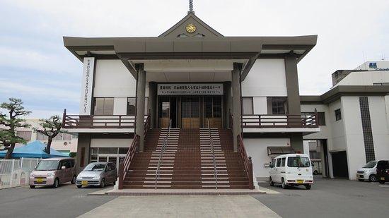 Toyohashi Betsuin