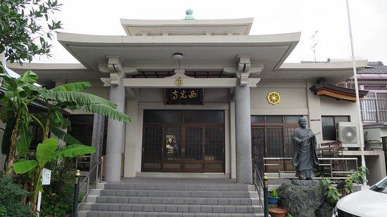 Saikoji Temple: 本堂全景