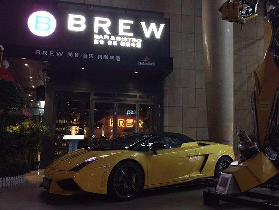 The Brew Shenzhen Restaurant Reviews Phone Number