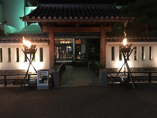 Hotel Ohashi Yakatanoyu : photo0.jpg