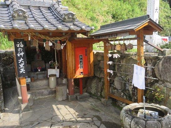 Fukunokami Daikokuten