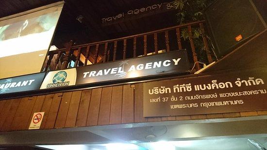 BTC Lametayel Bangkok Restaurant: DSC_0068_large.jpg