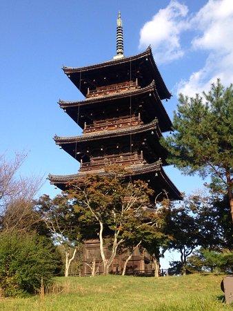 Soja, Japão: 備中国分寺