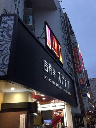 Kichijoji Odeon