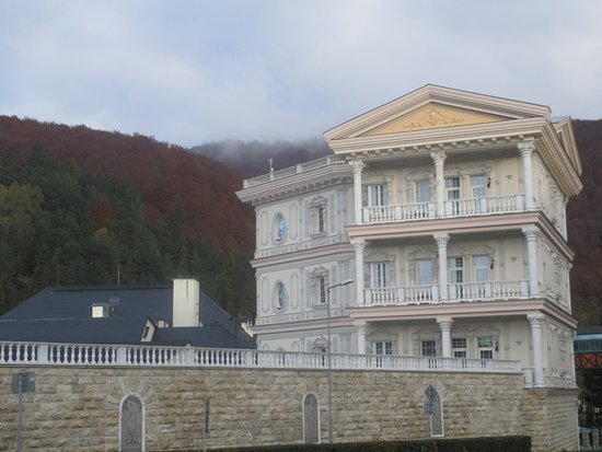Photo of Hotel Aphrodite Rajecké Teplice