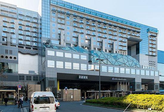 Hotel Granvia Kyoto: View of Hotel