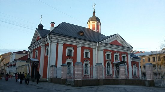 Church of Three Ecumenical Saints