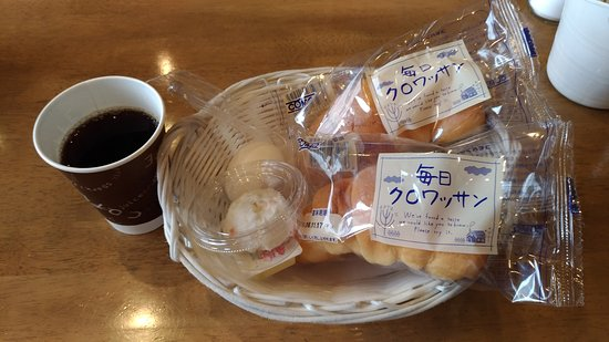 Hotel Sun City Chiba: P_20161028_070909_vHDR_Auto_large.jpg