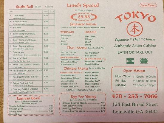 Ta img 20170820 161719 photo de tokyo for Accord asian cuisine menu