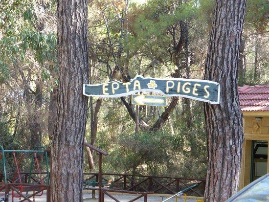 Kolimbia, اليونان: Entreskylten !