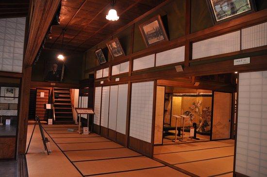 Nakano-tei Museum of Art