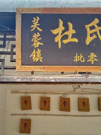 Xiangxi Hibiscus Town: 20161009_172016_HDR_large.jpg