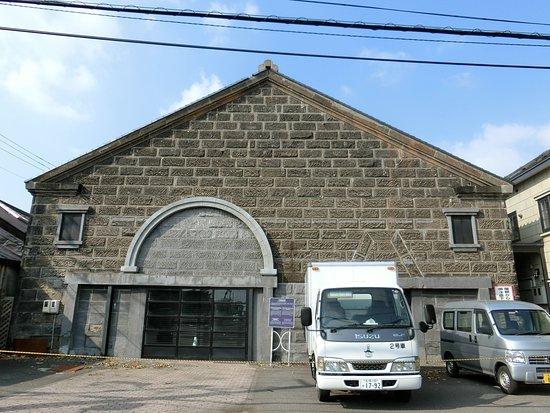 Former Masuda Warehouse
