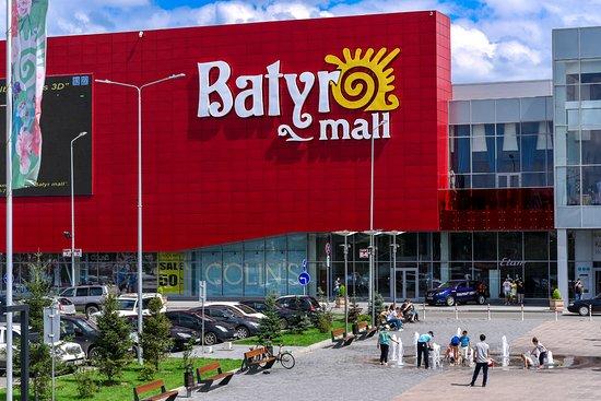 Batyr Mall