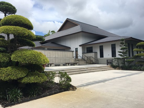 Morikami Museum & Japanese Gardens: photo2.jpg