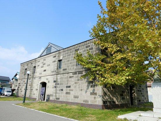 Former Nippon Sekiyu Warehouse