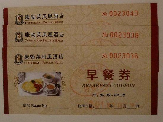 Jiangyan, China: 早餐券