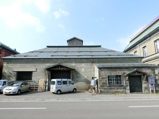 Former Nippon Yusen Otaru Cargo Storage Warehouse