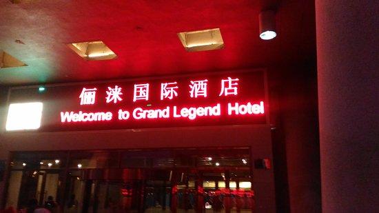 Lilai Guoji Hotel
