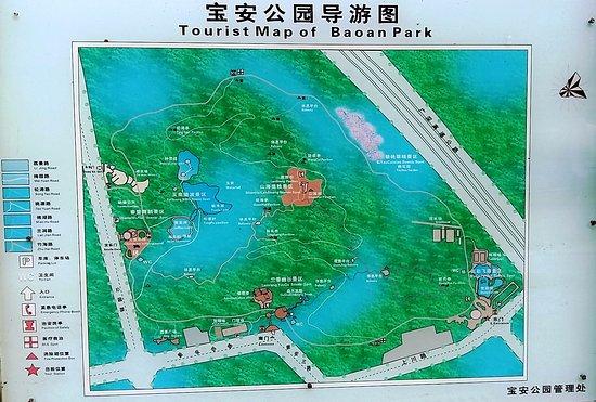 Tourist map Picture of Bao an Park Shenzhen TripAdvisor