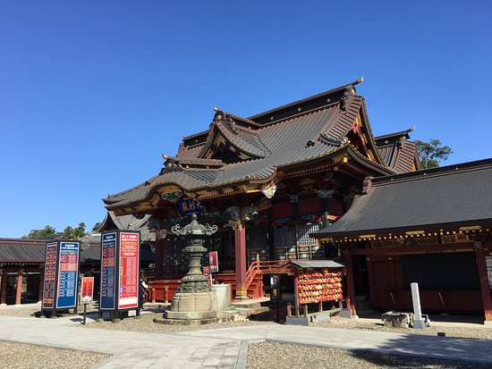 Osugi Shrine