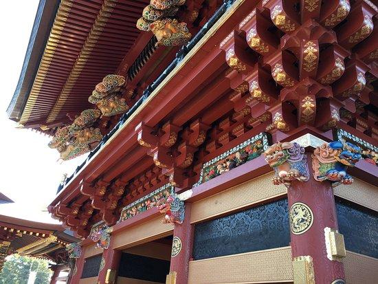 Inashiki, Japonya: photo1.jpg