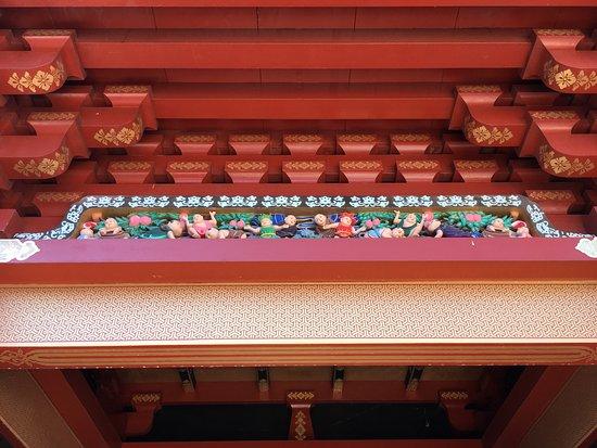 Inashiki, Japonya: photo2.jpg