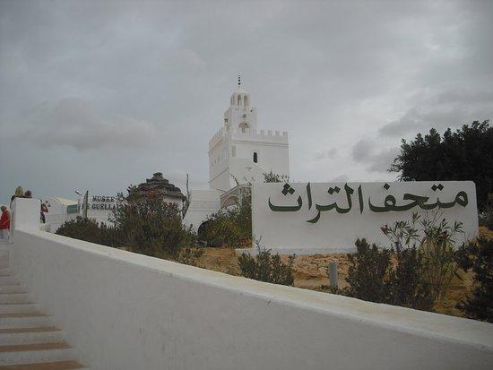 Musee du Patrimoine Traditionnel Djerbien Resmi