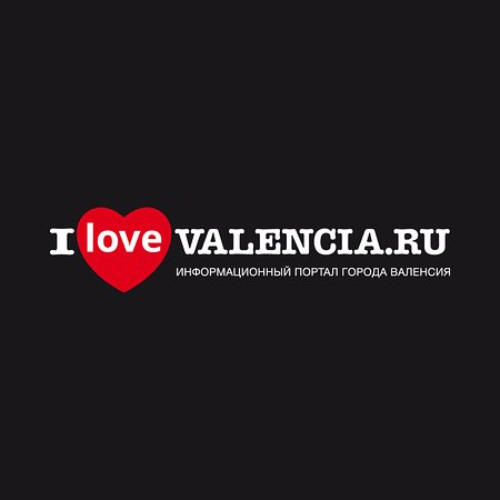I Love Valencia Ru