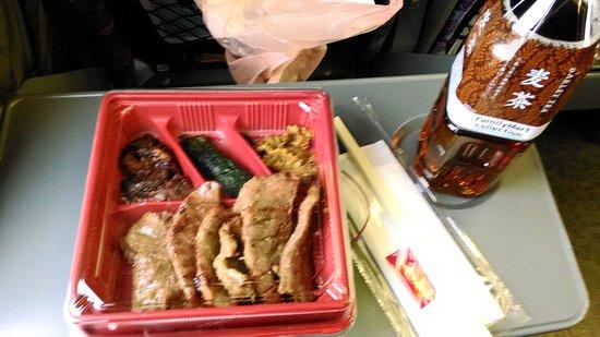 dateno beef tongue sendai station underground s pal restaurant bewertungen telefonnummer fotos tripadvisor