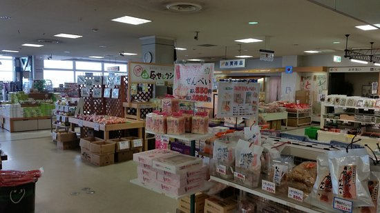 Michineoki Irago Crystal Port: 20161024_103727_large.jpg