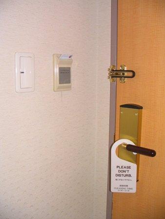 Hotel Hopinn Aming: карт-ключ включает кондиционер на входе