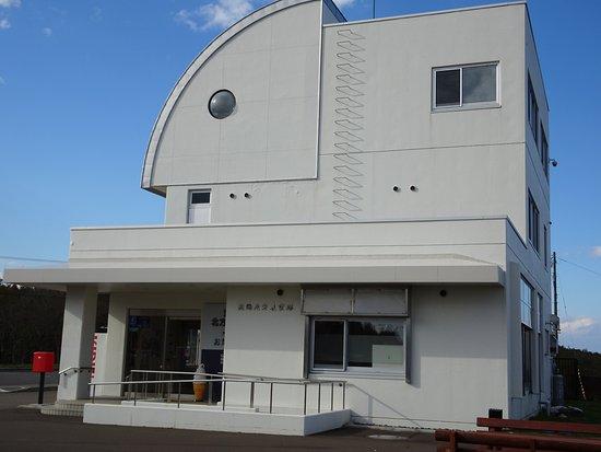 Betsukai-cho, Japan: たてもの全景
