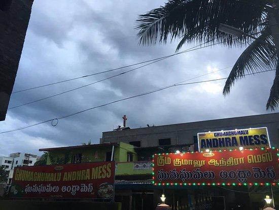 GhumaGhumalu Andhra Mess: Side view