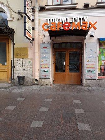 Nevskiy Central Hotel : Entrance to hotel at street level