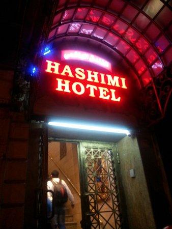 Hashimi Hotel: IMG-20161026-WA0031_large.jpg